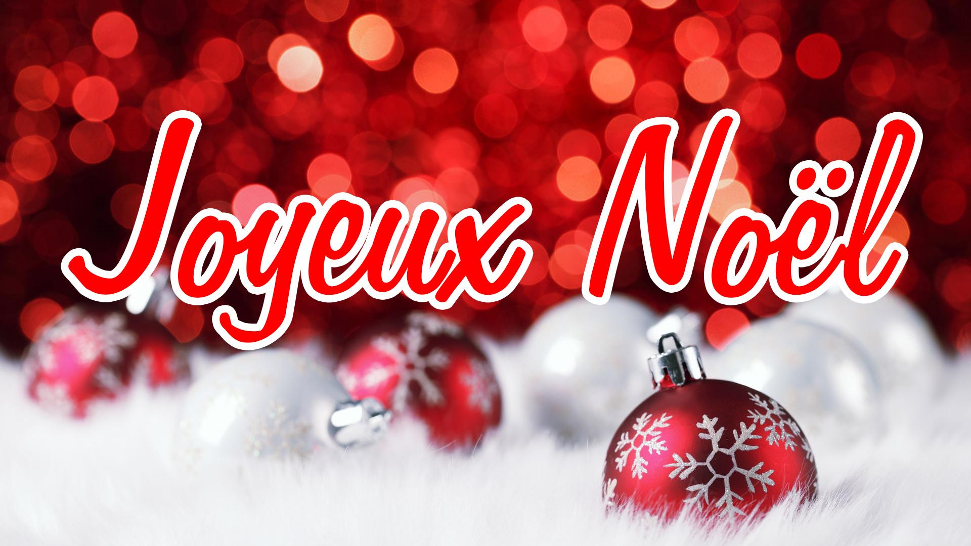 Fonds D'écran Joyeux Noël - MaximumWall